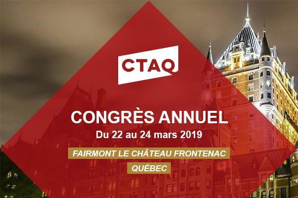 Millet Plastique Canada participera au congrès du CTAQ
